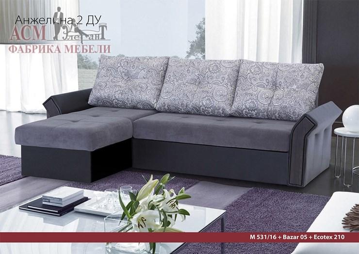 угловой диван анжелина 2 в новосибирске выгодно купить за 39372 р